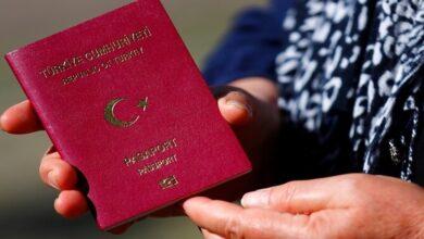 صورة مراحل الحصول على الجنسية التركية