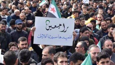 صورة بين طهران وموسكو ماذا بقي من الثـ.ـورة السورية في ذكراها العاشرة؟