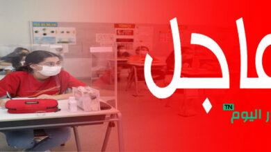 صورة عاجل: استكمال الامتحانات للمرحلة الثانوية.. وزير التربية التركية يعلن