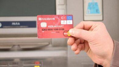 صورة دعم مالي جديد يشمل فئة كبير ممن لديهم كرت الهلال الأحمر التركي