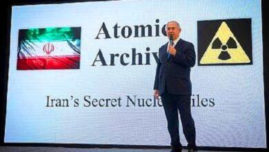 صورة العاصمة تحت سيطرتنا.. الموساد الإسرائيلي: نحن نحكم إيران-تفاصيل تنشر لأول مرة