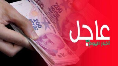 صورة آخر أسعار صرف الليرة التركية اليوم الثلاثاء 6 نيسان