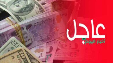 صورة تابع أسعار صرف الليرة السورية لهذا اليوم