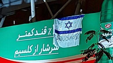 صورة جـ.ـواسيس إسرائيليين يسيـ.ـطـرون على طهران.. حـ.ـرب غير تقليدية