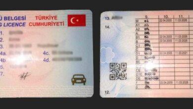 صورة شـ.ـرط جديد لاستخراج رخصة القيادة في تركيا