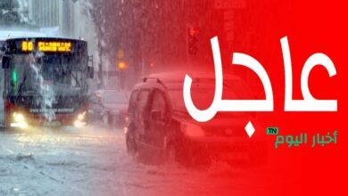 صورة الأرصاد الجوية: الأمطار مستمرة بالهطول لمدة 4 أيام في هذه الولاية