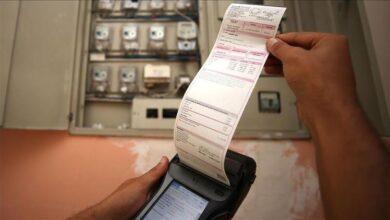 صورة قرار هام بخصوص دفع فواتير الكهرباء والغاز