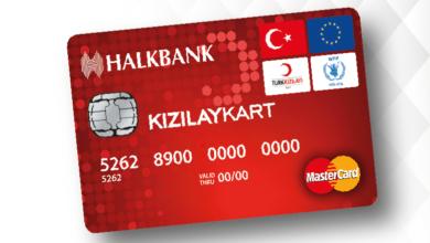 صورة تعميم من الهلال الأحمر التركي بخصوص السوريين حاملي كرت الهلال الأحمر.. إليكم التفاصيل
