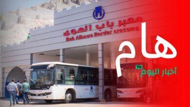 صورة تنويه من معبر باب الهوى بخصوص حركة المسافرين من وإلى تركيا اعتباراً من يوم غد الاثنين