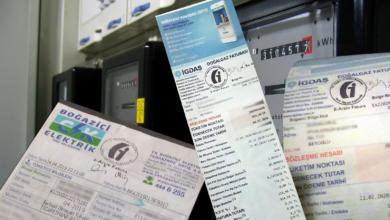 صورة رسميّاً من الحكومة التركية.. سيتم تأجيل دفع فواتير الكهرباء والغاز الطبيعي إلى هذا التاريخ!!