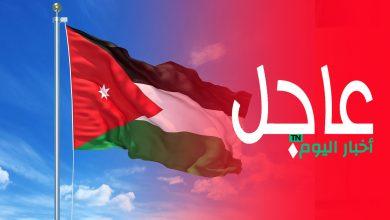 """صورة ماذا يجري في الأردن؟.. """"إني أرى في وجوهكم الحرية"""" مواجـ.ـهات مع الدرك وتحـ.ـذير من المساس بالسيادة"""
