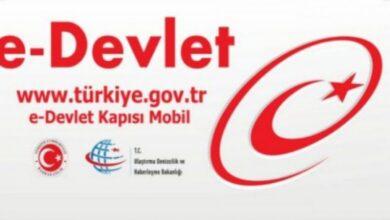 صورة خدمة مهمة أطلقتها تركيا لخدمة السوريين المقيمين فيها.. إليكم التفاصيل