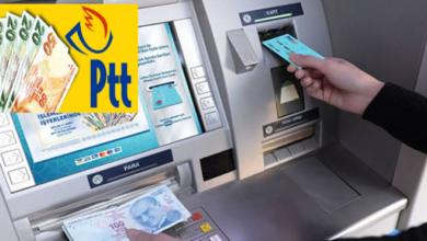 صورة مساعدات مالية بقيمة 1000 ليرة تركية مقدمة من الـ ptt قبيل عيد الأضـ.ـحى.. كيفية الحصول عليها