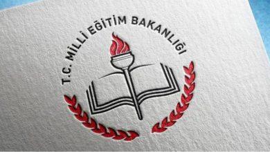 صورة وزارة التعليم التركية تصدر بياناً حول الإمتحانات النهائية .. إليكم التفاصيل