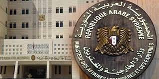 صورة وزير خارجية نظام الأسد يكشف موعد افتتاح السفارة السعودية في دمشق