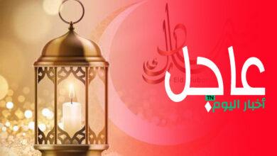 صورة اختلفوا على بداية شهر رمضان واتفقوا بشأن نهايته.. متى عيد الفطر؟ (صورة)