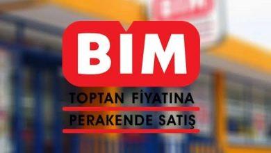 صورة عروض رائعة ومميزة من ماركيت البيم BİM مع اقتراب عيد الأضـ.ـحى