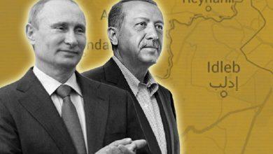صورة تحديد ملامح المرحلة القادمة في إدلب على رأس المباحثات بين أردوغان وبوتين والرئاسة الروسية تصدر بياناً