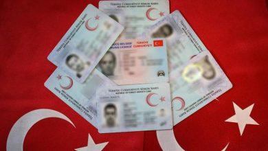 صورة هل بات منح الجنسية التركية للسوريين قريباً.. دائرة الهجرة تطلب وثيقة إثبات سورية وتوجه رسالة هامة للسوريين