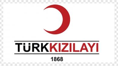 صورة طريقة وشـ.ـروط الحصـ.ـول على كرت الهلال اﻷحمر التركي لعام 2021