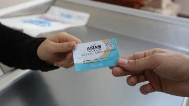 صورة 150 ليرة تركية بطاقة مساعدة شهرية تشمل السوريين.. إليكم التفاصيل