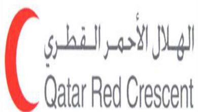 صورة دعم جديد.. الهلال الأحمر القطري يعلن عن تقديم منحة مالية لهذه الفئة من السوريين