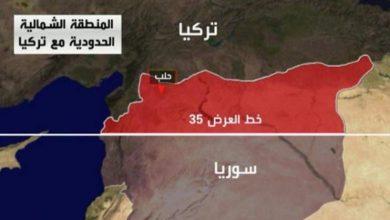 صورة ماهي المنطقة منزوعة السلاح وأين موقعها وكم امتدادها.. إليكم التفاصيل