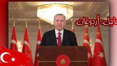 صورة بعد أن أصبح الطلب في أيدي المسؤولين الأتراك.. إذا تم تطبيق هذا القرار فستكون أكبر فرحة للسوريين لعام2021