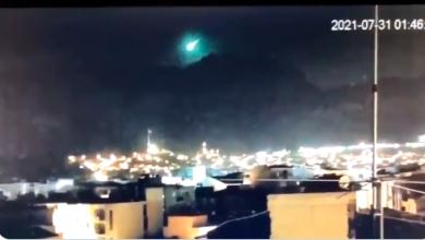 """صورة ليل تركيا كنهارها.. سقوط نيزك ضخم في إحدى الولايات التركية """"فيديو"""""""