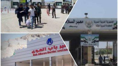 صورة هل تم إغلاق جميع المعابر مع سوريا أمام إجازات العيد؟