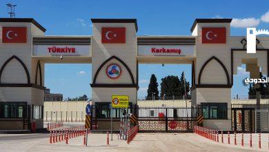 صورة بيان معبر جرابلس الحدودي بخصوص زيارات العيد والوافدين