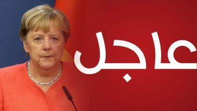 صورة ألمانيا تكشف رسمياً عن فرصة ذهبية للعيش فيها