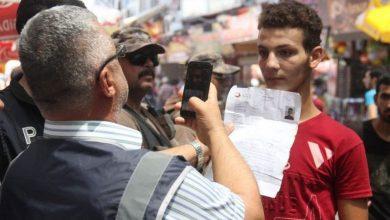 صورة مع اقتراب فتح الزيارات إلى سوريا.. كيف تتأكد من عدم ودجود (كود منع الدخول/V87) على الكملك