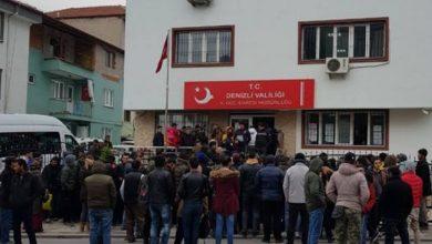 صورة في 3 أيام.. 1251 لاجئاً تم تسليمهم لمديرية الهجرة في ولاية تركية لهذا السبب..؟؟