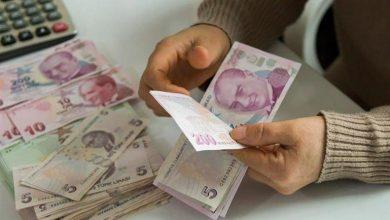 صورة بقيمة 700 ليرة تركية.. كرت مالي بدل المساعدات الغذائية مقدم من الوقف التركي.. إليكم طريقة التسجيل