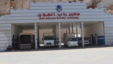 صورة تنويه هام من إدارة معبر باب الهوى الحدودي بين سوريا وتركيا