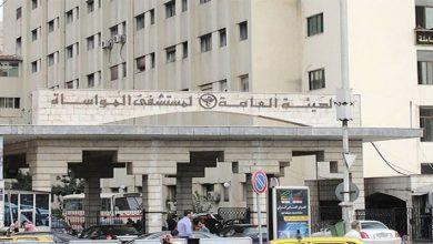 صورة قريباً في سوريا.. تجميد النطاف والبويضات.. عميد كلية الطب في جامعة دمشق يكشف..