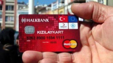 """صورة بيان من الهلال الأحمر التركي ينشر فيه معايير الحصول على كرت المساعدات المالي """"صورة"""""""