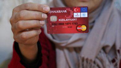 صورة 800 ليرة تركية من الهلال الأحمر التركي لهذه الفئة من السوريين.. إليكم التفاصيل