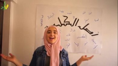 """صورة أرجعت مئات الكلمات الأجنبية لأصلها العربي.. شابة سورية تعيد للعربية ألقها.. """"فيديو"""""""
