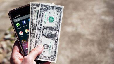 صورة أقل جائزة 250 دولار.. تطبيق جوال شهير يتيح كسب المال لمستخدميه ورابط أحدث إصدار